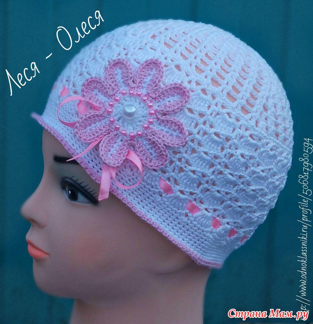 Летняя шапочка для девочки спицами схема фото