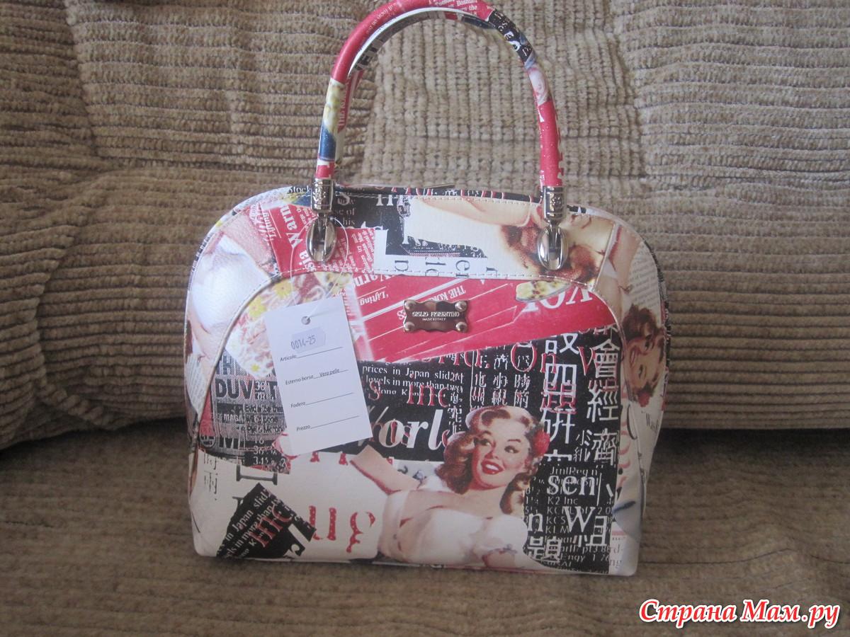 Брендовые сумки купить в интернет-магазине Пан Чемодан