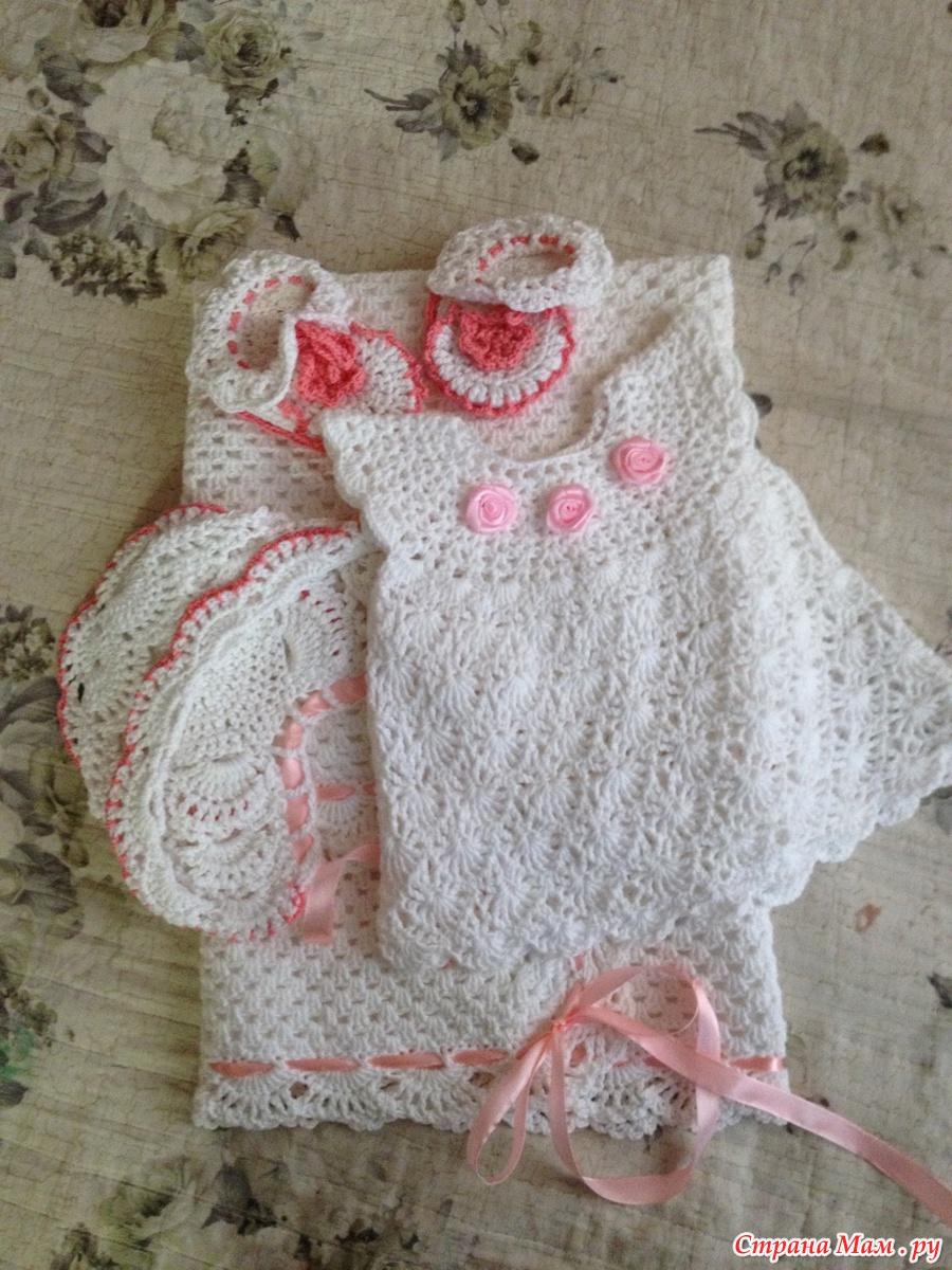 Комплект для новорожденного, описание, пример вязания 39