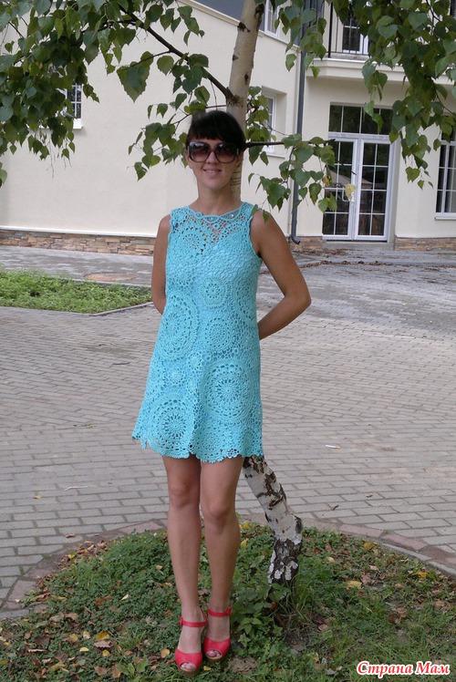 Бирюзовое платье.