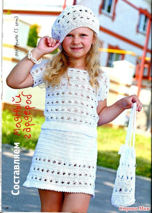 Вязание маленьким девочкам для лета 938