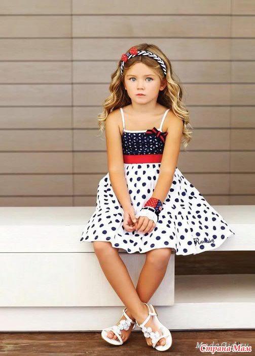 Детская Мода Онлайн
