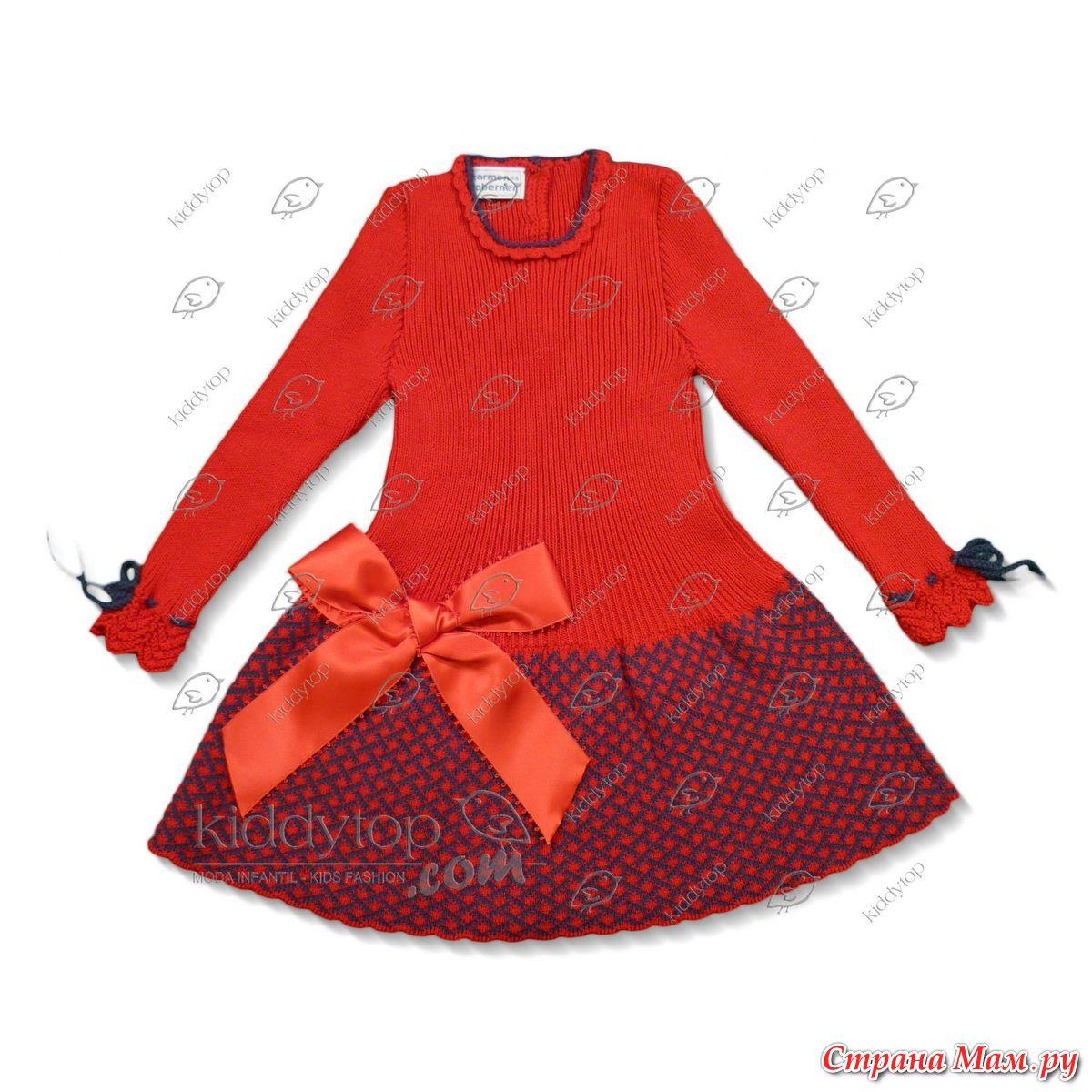 платье от кармен табернер схема