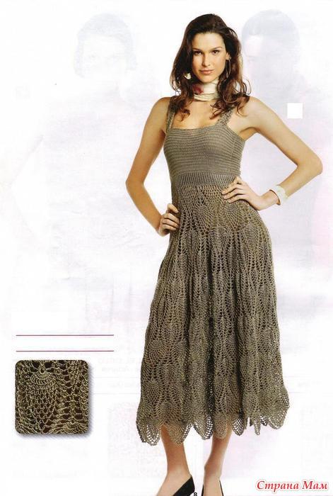 Ажурный сарафан юбка которая связанна узором ананас.