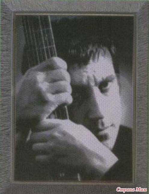 Это фото в альбоме