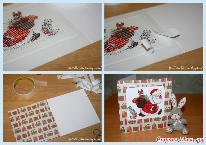 Картинки которые на оформление открытки