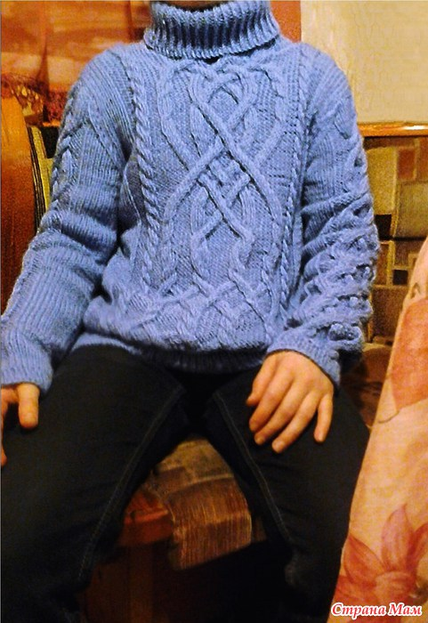 Мужской Пуловер С Аранами Доставка
