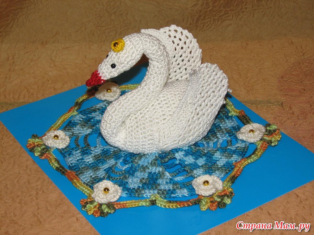 Кашпо лебедь своими руками Лебедь мастер класс 100
