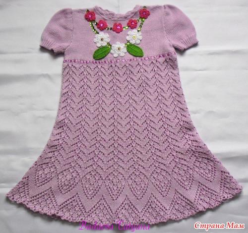 Платье  - моё вязание