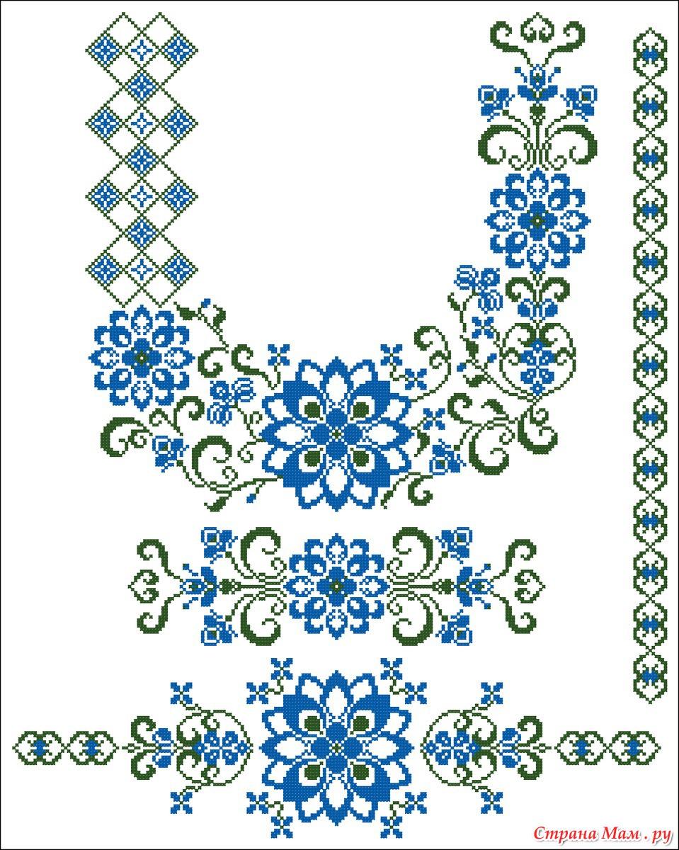 Схемы для вышиванки женской крестом