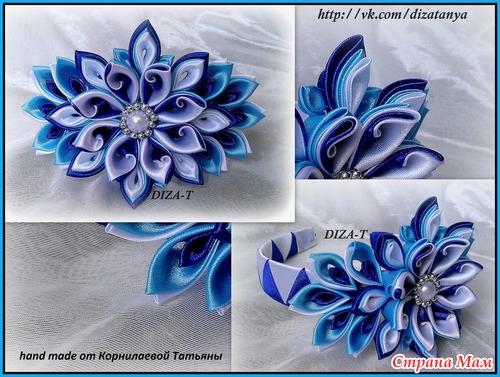 Атласные цветы канзаши милена