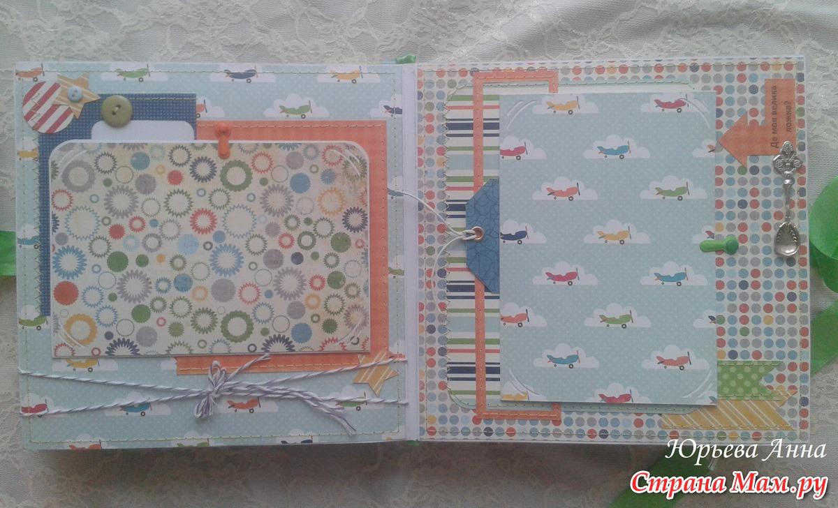 Фотоальбомы для новорожденных мальчиков и девочек «Наш малыш