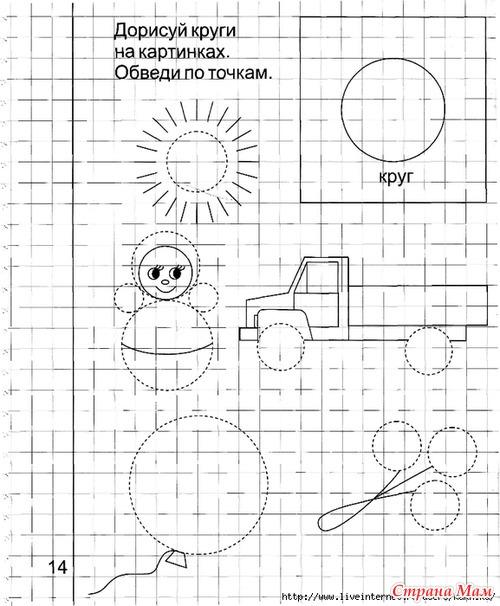 Математика задания для детей 4 5 лет