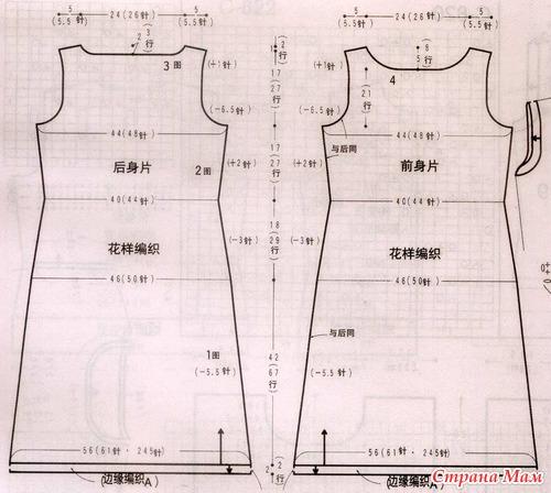 Платье-филе с элементами ИК