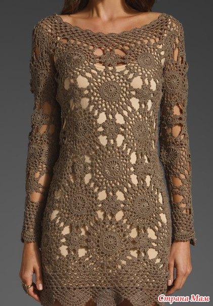 Вязаное платье Eternal Sunshine Creations.