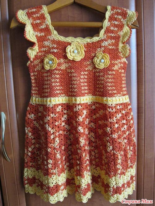 Платье Солнечная Рудбекия