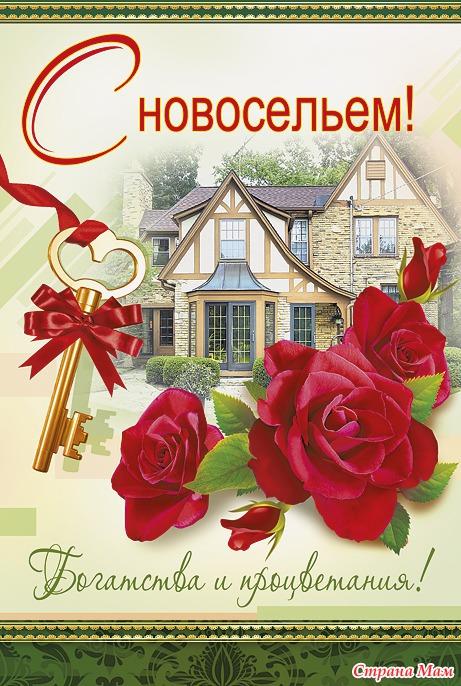 http://www.stranamam.ru/data/cache/2013jun/01/35/8458677_93428nothumb500.jpg