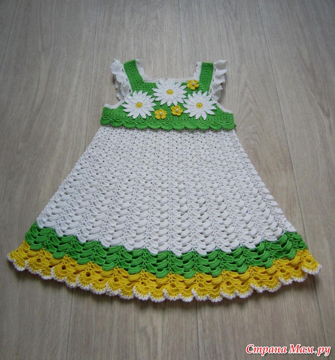 Платье крючком - Страна Мам 43