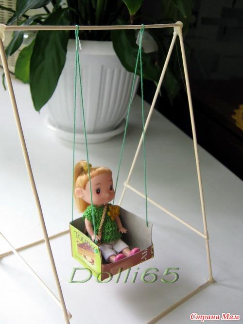 Качели своими руками для кукол