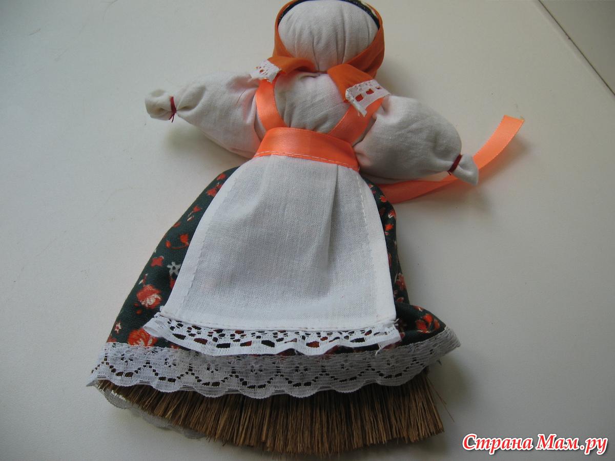 Как сделать куклу благополучницу своими руками