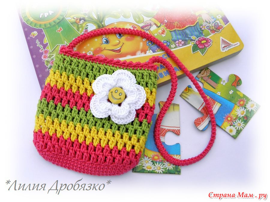 сумочка для девочки крючком схемы