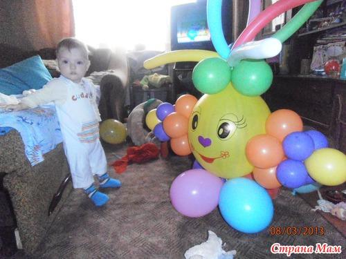 Подарок жене на годик ребенка 7