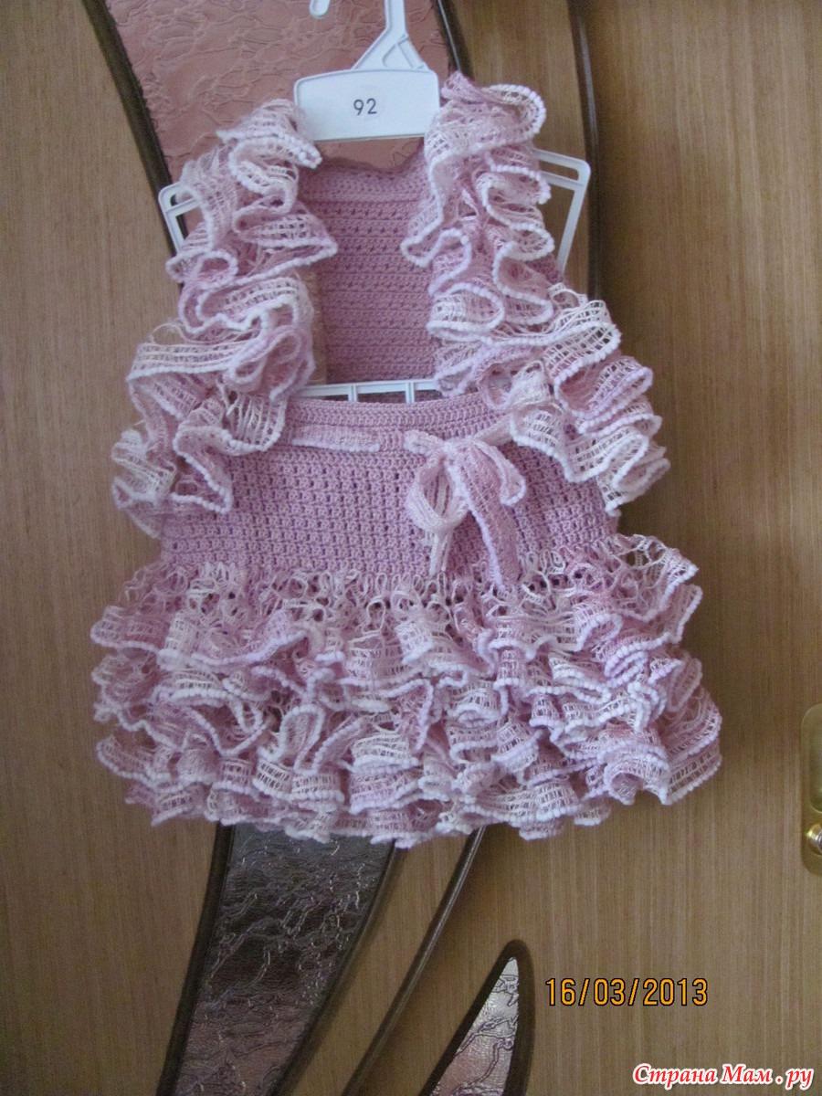 Вязание ленточной пряжей юбка
