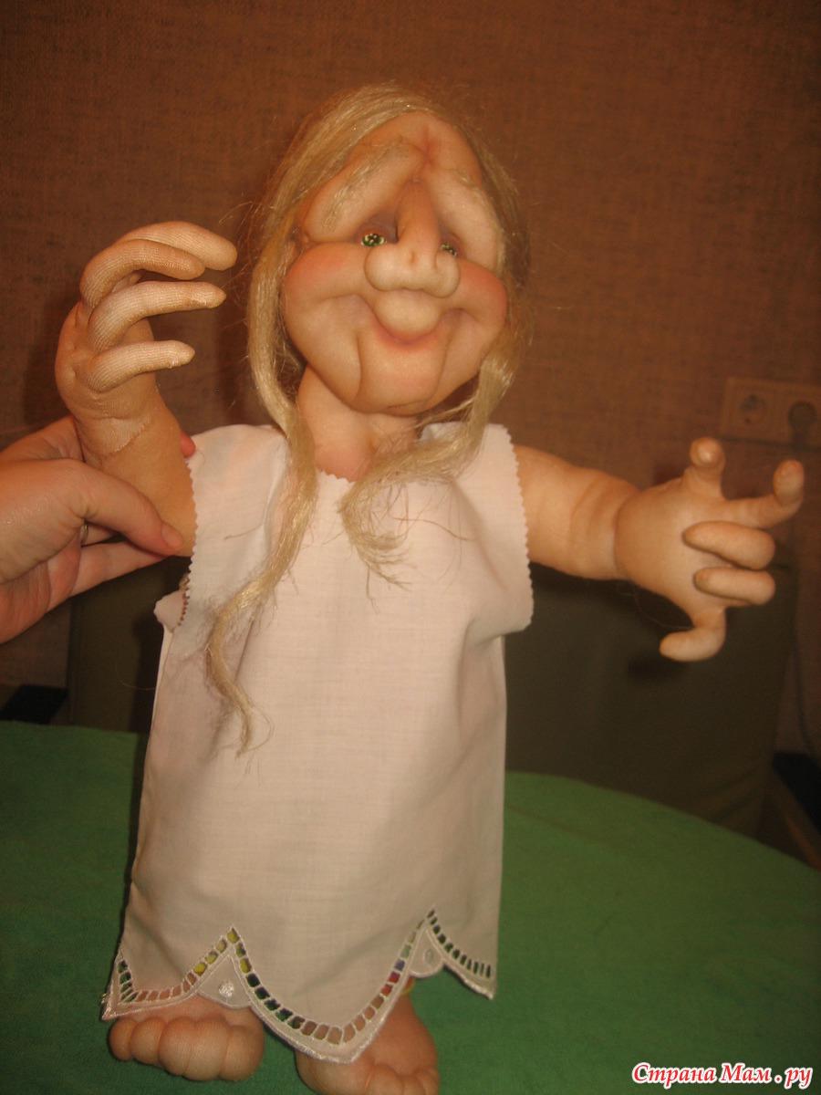 Баба-яга сделать своими руками картинки