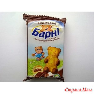 Бисквит Kraft Foods Медвежонок Барни - отзывы