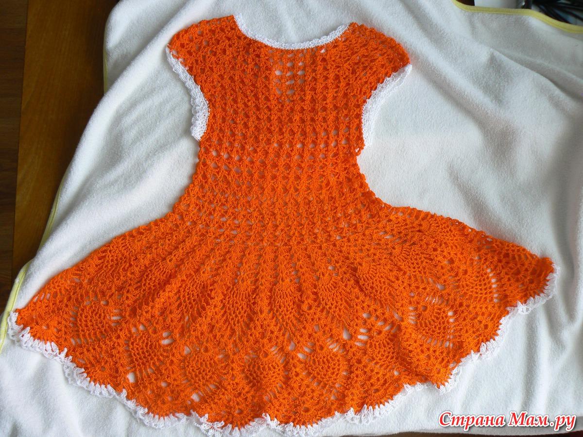 Платье крючком - Страна Мам 4