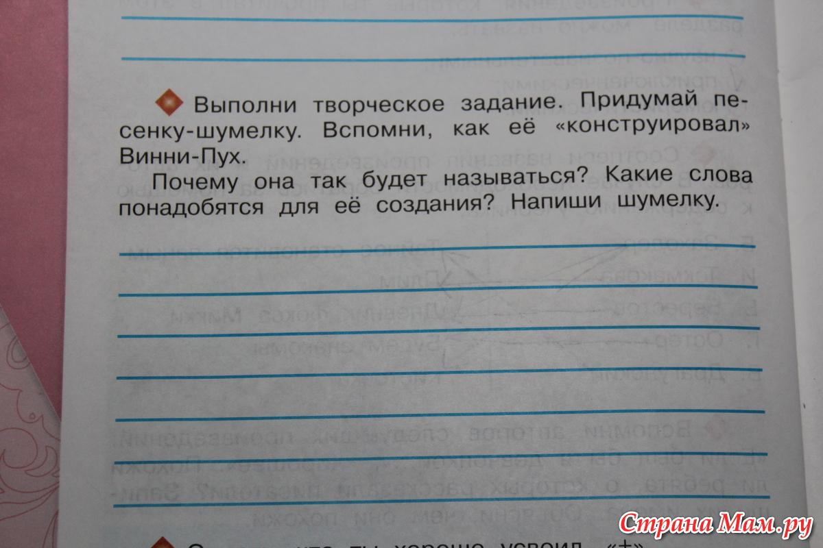 Рабочая программа по татарской литературе 7 класс асылгареева р.а