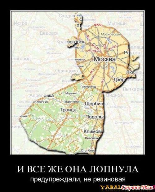 http://www.stranamam.ru/data/cache/2013may/20/51/8336902_39329thumb500.jpg