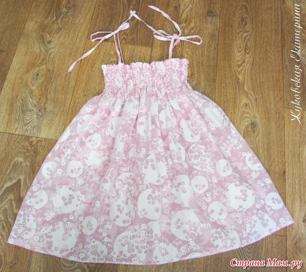 Сшить детское платье на резинке 333