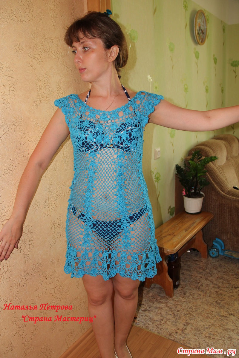 Платье тюльпан крючком