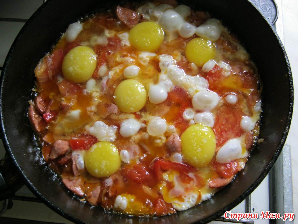 Глазунья с помидорами рецепт пошагово