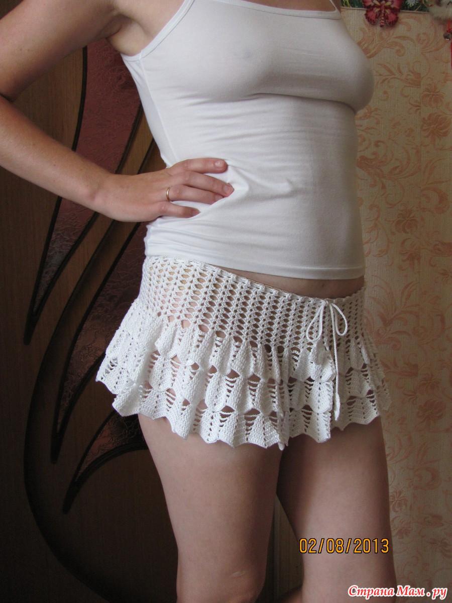 Маленькая юбка доставка