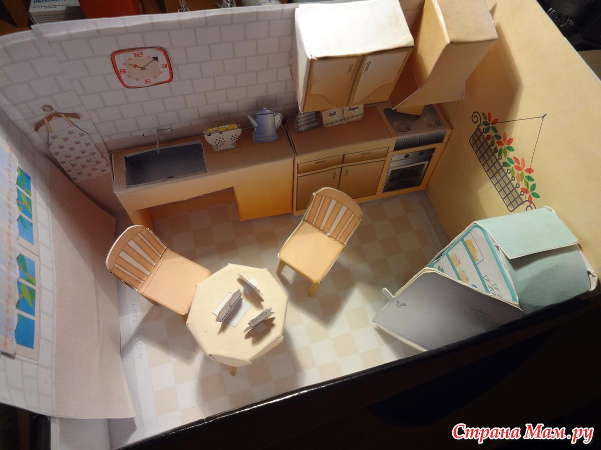 Макеты школы из картона своими руками фото