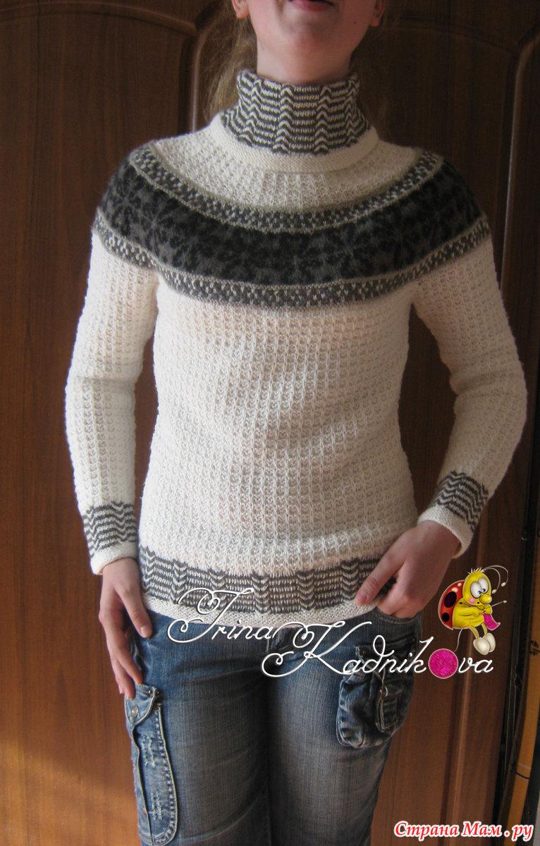 Пуловер С Круглой Кокеткой Доставка
