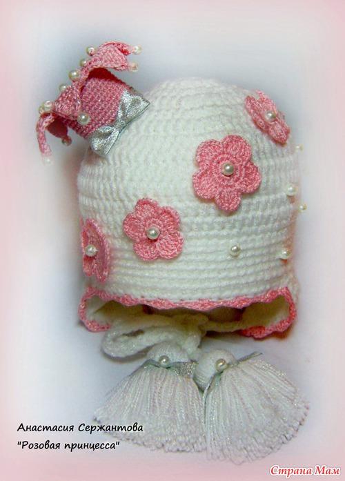 "Зимняя шапка для девочки ""Розовая принцесса"""
