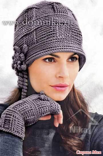 Размер вязаной шапки: обхват