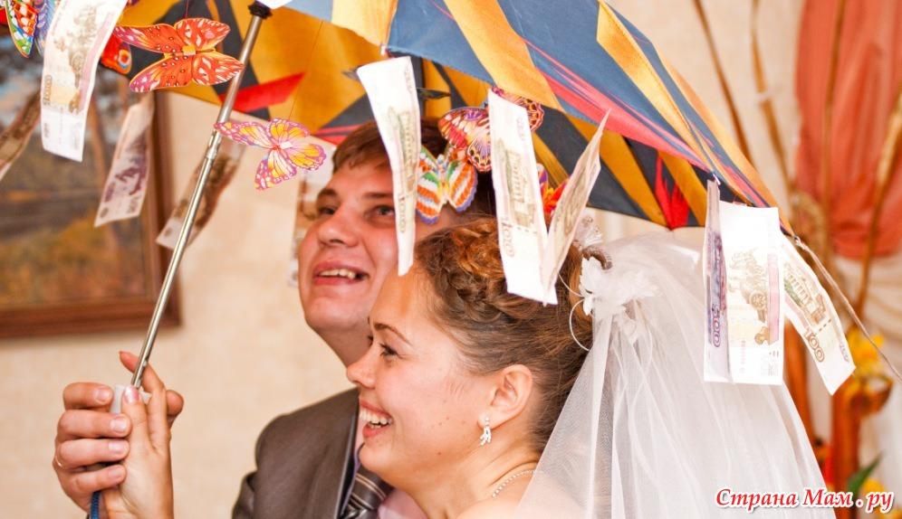 Стихи на свадьбу для подарка зонтика 699