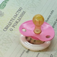 Регистрация ребенка после рождения: сроки и документы