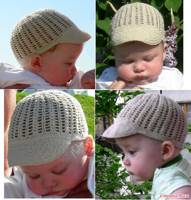 летняя кепка для маленького мальчика вязание для детей страна мам