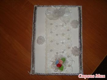 Ситцевую свадьбу, открытка своими руками для бабушки и дедушки на годовщину свадьбы