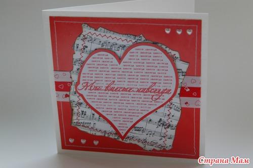 Как подписать открытку жене на годовщину свадьбы