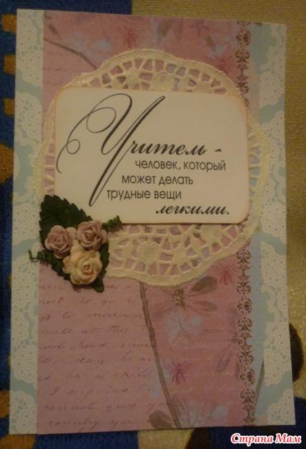 Днем смеха, открытки к дню учителя по танцам