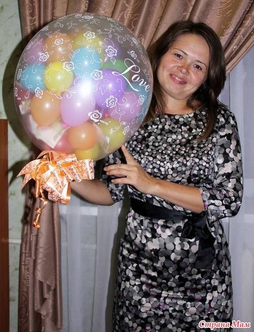 раннеспелый оригинальное поздравление на свадьбу шарики меня
