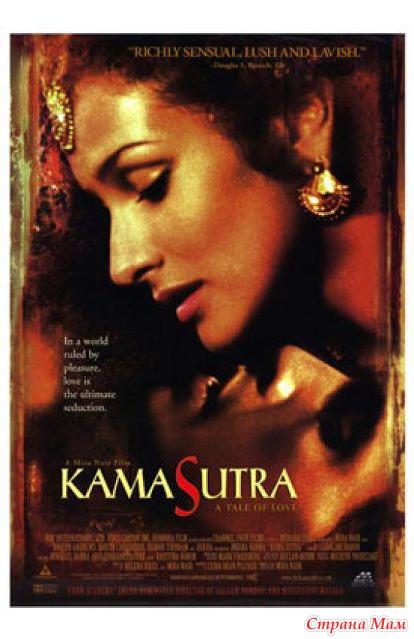 Индийский фильм камасутра, шикарный бюст видео порно