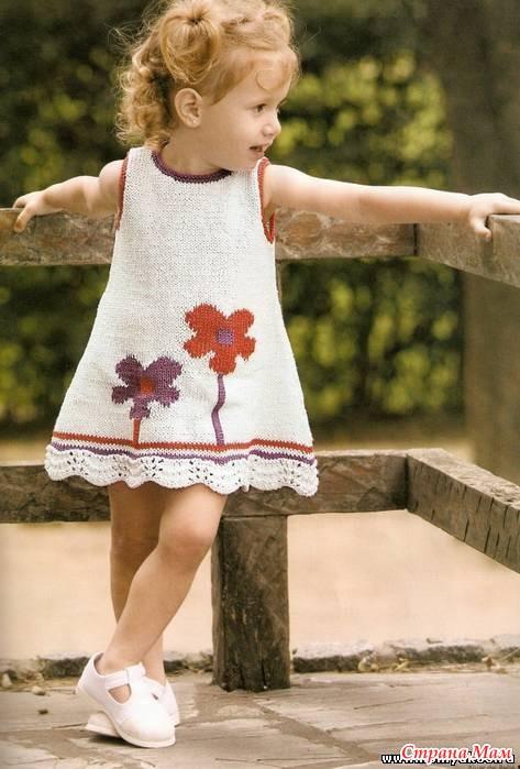 Детское платье до года своими руками