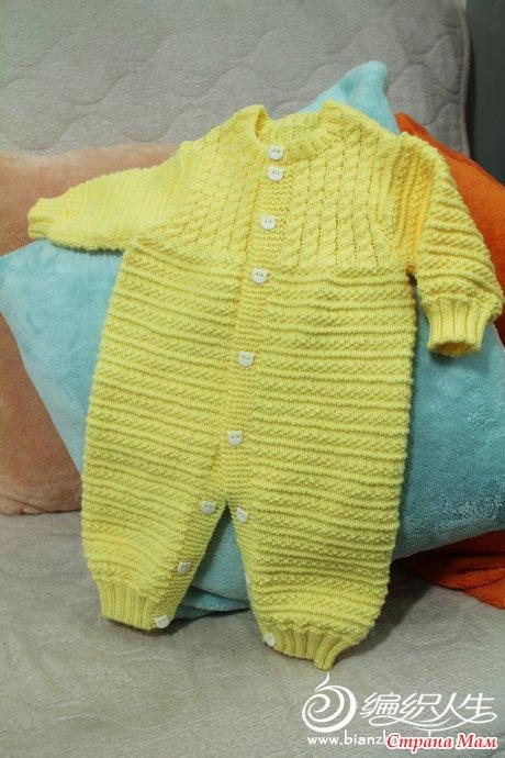 Схема вязания комбинезона для новорождённого 509